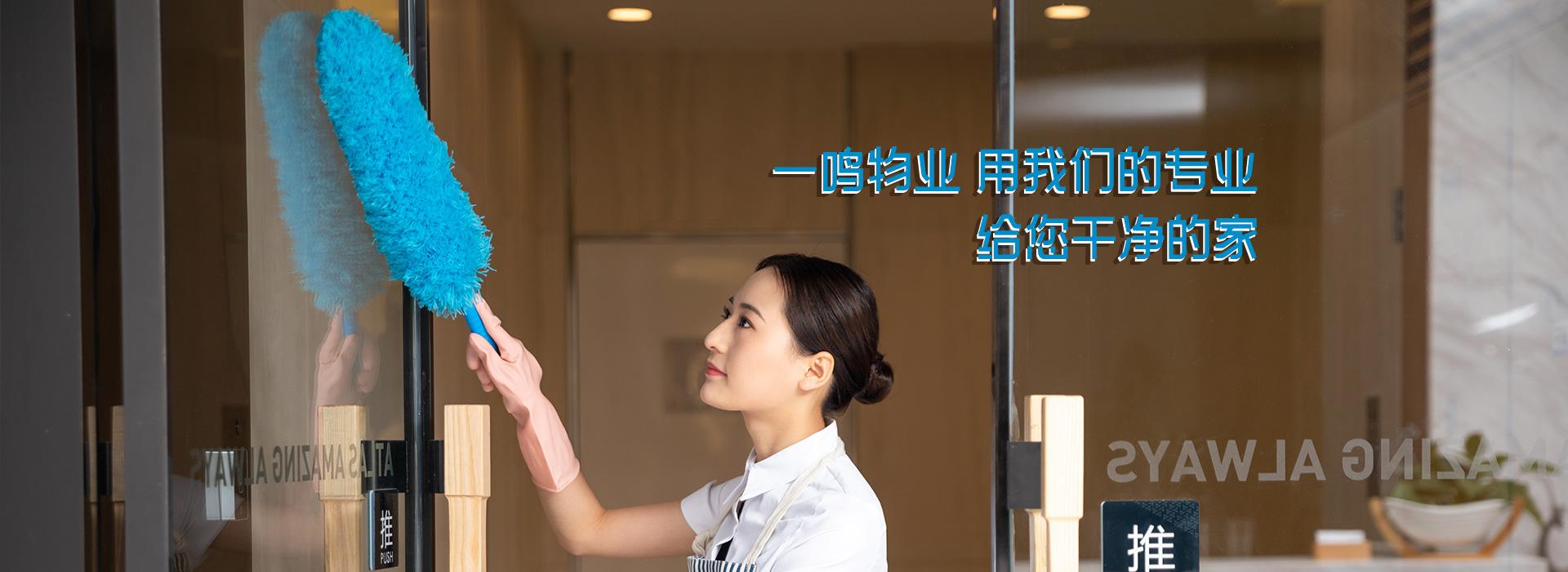 河南濮阳物业公司