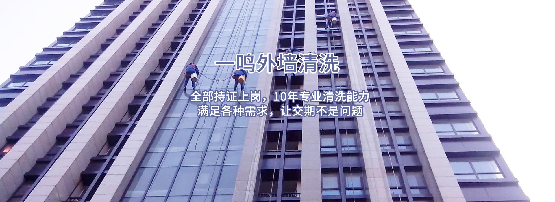 濮阳开荒保洁公司